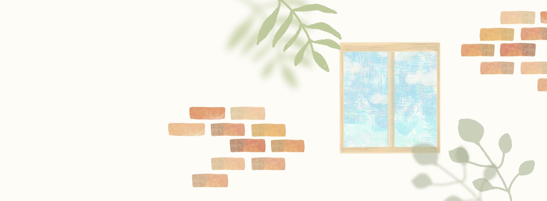 空が見える窓