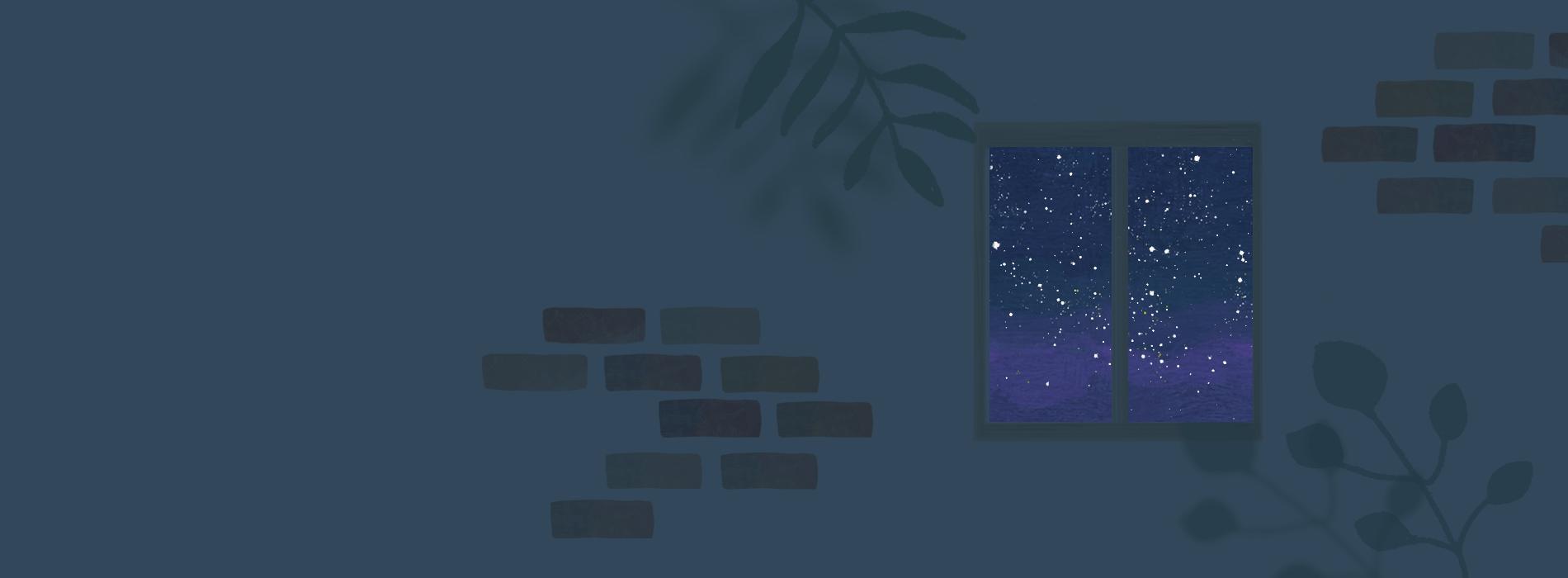 夜空が見える窓